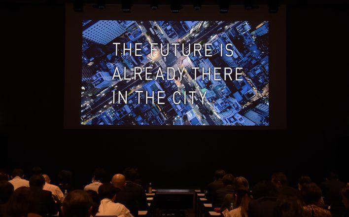YOMIKO都市生活研究所フォーラム2019開催<前編><br>「都市」と「生活者」視点の独自マーケティングが未来を拓く