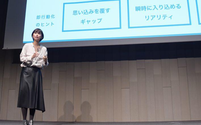 YOMIKO都市生活研究所フォーラム2019開催<後編><br>都市生活者トライブ(群)の変化を捉えた新たな兆し
