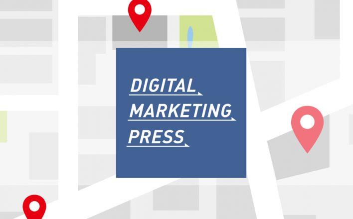 位置情報ターゲティングによるオンライン・オフラインを統合した施策