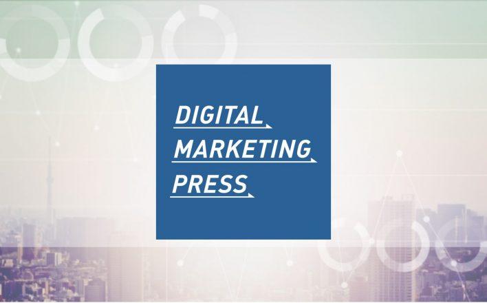 統計理論で加速する広告施策のデータ分析